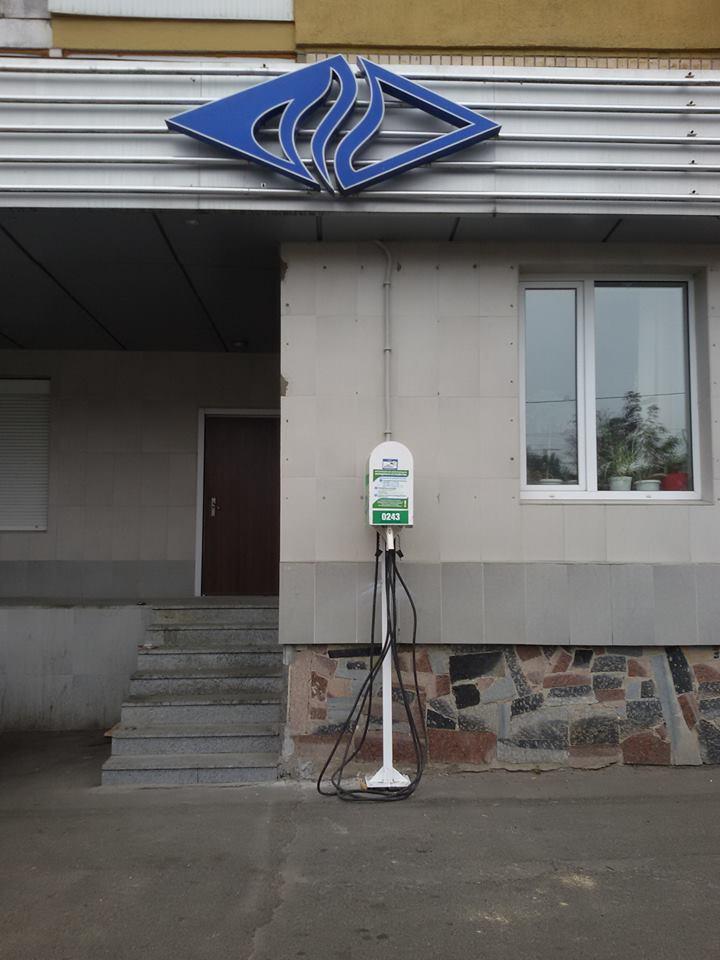 http://www.ukrgasbank.com/upload/image/za1.jpg